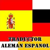 TRADUCTOR TEXTOS ALEMAN ESPAÑOL. - foto