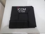 Vendo Funda para Icom Ic 7300 - foto