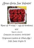 ramo de rosas más bombones - foto