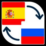 Traductor espaÑol ruso - foto