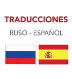 TRADUZCO TEXTOS - ESPAÑOL RUSO - foto