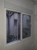 instalación de ventanas, pintor,reformas - foto