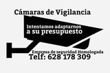 INSTALACION  CáMARAS DE SEGURIDAD/VIGILA