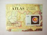 Hoja 1 Sello Nuevo Atlas Nacional España - foto