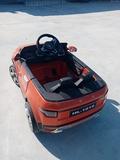 coche eléctrico - foto