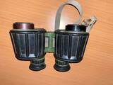 Prismaticos Militar Autentico NVA 7 X 40 - foto