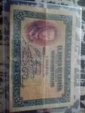 billetes españoles - foto