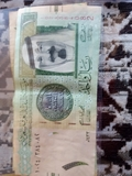 billetes de Arabia Saudi - foto