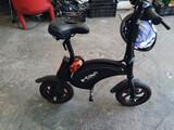 Bici eléctrica 250watios - foto