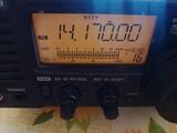 Icom ic-718 cambio/vendo - foto