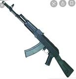 Se vende este fusil Ak 47 full metal - foto