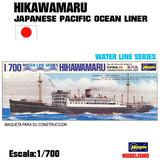 Maqueta barco hikawamaru pacific ocean - foto