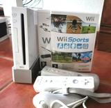 Wii+2 juegos+3 mandos - foto