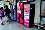 INSTALACION MAQUINAS CAFE GRATIS - foto