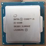 MICRO INTEL CORE I5 - 6500