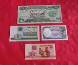 billetes nuevos - foto