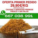 PWY// CALIDAD DE PRIMERA - foto