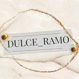 Dulce_Ramo - foto