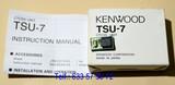 Kenwood TSU-7 Surtonos , CTCSS - foto