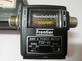 Medidores de estacionarias  - foto