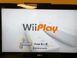 Wii liberada con 48 juegos - foto