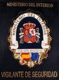 BUSCO TRABAJO VIGILANTE DE SEGURIDAD - foto