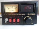 amplificador de válvulas KLV200V - foto