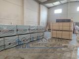 Madera y materiales de construcción. - foto
