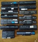 compro baterías de portátil - foto