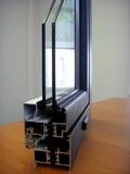 Fabricantes en aluminio y climalit econo - foto