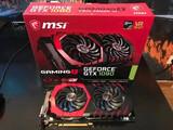 VENDO MSI GEFORCE GTX 1080 8GB