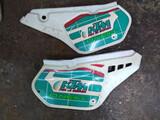 KTM - MX 80 1992 - foto