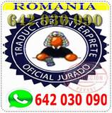 traducciones juradas_SAN_642_O3O_O9O____ - foto