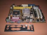 PLACA BASE SOCKET 775, C2QUAD, MEM. DDR2