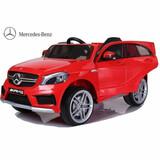 Coche 12v para Niños Mercedes A45 Color  - foto