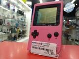 consola Game boy pocket - foto