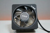 DISIPADOR AMD RYZEN 7 SOCKET AM4