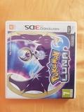 Pokémon Luna Nintendo 3DS - foto