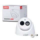 Instalaciones de cámaras de vigilancia  - foto