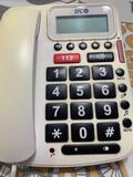 TELéFONO FIJO CON POCO USO.