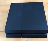 Pack Playstation 4 Completisima!! - foto