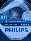 PHILIPS DIAMOND VISIÓN H11 - foto