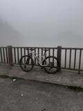 Bicicleta de montaÑa merida 4 meses nuev - foto