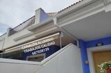 CANALON ALUMINIO COMARCA CARTAGENA - foto