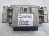 centralita motor citroen c4/9664164680 - foto