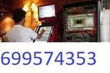 Operan instalamos máquinas en España - foto