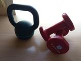 Pesas Musculación - foto