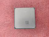 PROCESADOR AMD PHENOM 9150E X4 AM2+