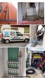 Boletín de agua y reparación calentadore - foto