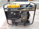 Despiece Generador Kipor KDE 6500 - foto
